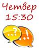 консультації з охорони праці та креслення - щосереди о 15:30